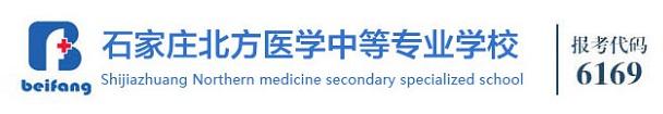 平安医学院在线报名系统